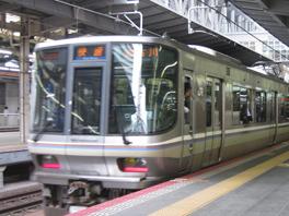 Japan Accessible Tourism Center / transport